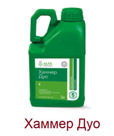 Хаммер Дуо, с.е., гербіцид аналог Пріма, Альфа Смарт Агро, тара 5 л