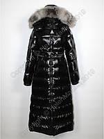 Пуховик Moncler пальто длинный женский с натуральным мехом