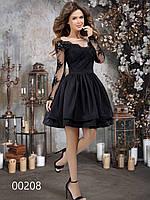Коктейльное платье для девушек из гипюра и костюмки, 00208 (Черный), Размер 42 (S)