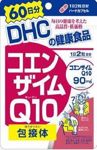 DHC Коэнзим Кофермент Q10 убихинон 120 капсул по 45 мг (90 мг на порцию), на 60 дней