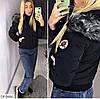 Куртка  женская, фото 2