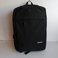 Мужской  городской рюкзак чёрный