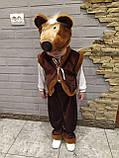 Дитячий карнавальний костюм бурого Ведмедя, фото 3