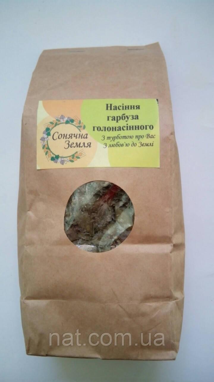 Семена тыквы голезерной, 100г
