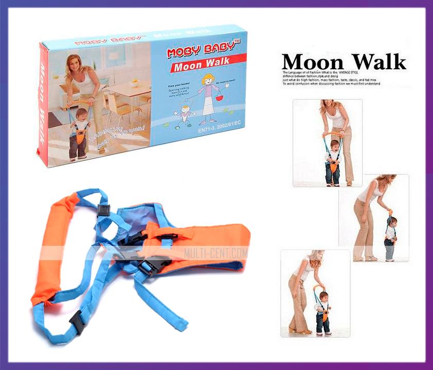 Детские вожжи, ходунки Moby Baby Moon Wal от 6 месяцев