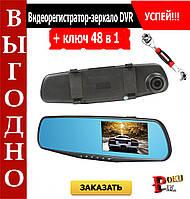 Видеорегистратор-зеркало DVR Q9 с одной камерой + Подарок!!!