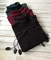Гольф женский классика, водолазка, шерстяной, мягкий, теплый гольфик, свитер с горлом много цветов