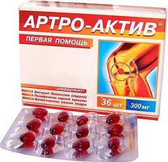 КАПСУЛИ АРТРО-АКТИВ