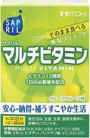 ITOH SAPRIL мультивитаминный комплекс 12 растворимых витаминов  вкус грейпфрут 30 саше по 2 гр.