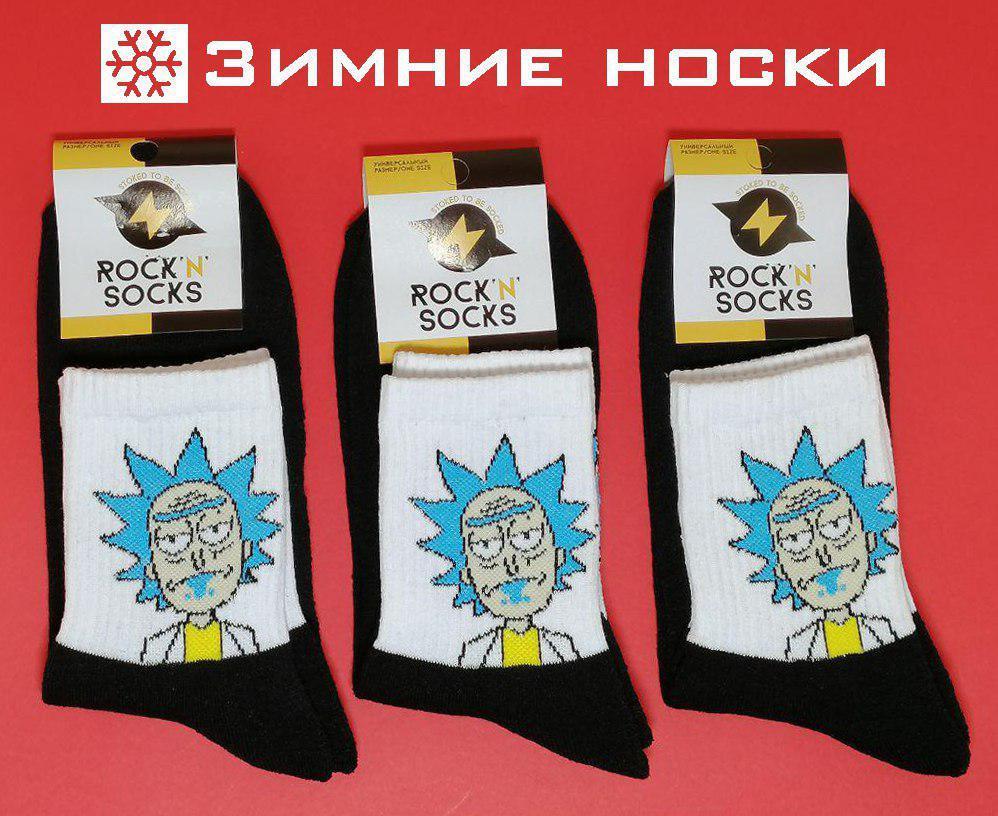 Шкарпетки теплі Rock'n'socks Рік