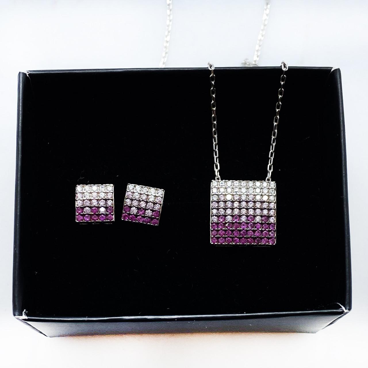 Набор украшений Beauty Bar из серебра 925 серьги и кулон с розовыми цирконами