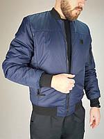 Куртка демисезонная Пилот синий 46 размер