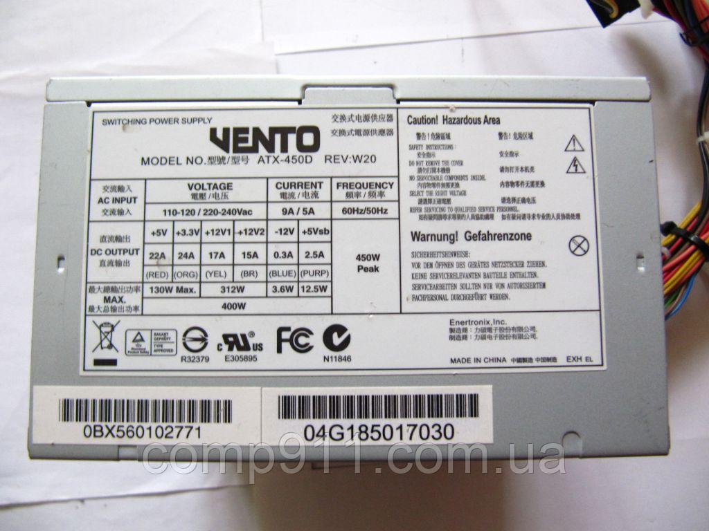 Блок питания для компьютера 450W Vento ATX-450D Rev:W20
