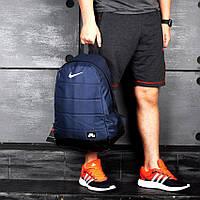 Рюкзак Найк синий спортивный портфель Nike Air городской стиль