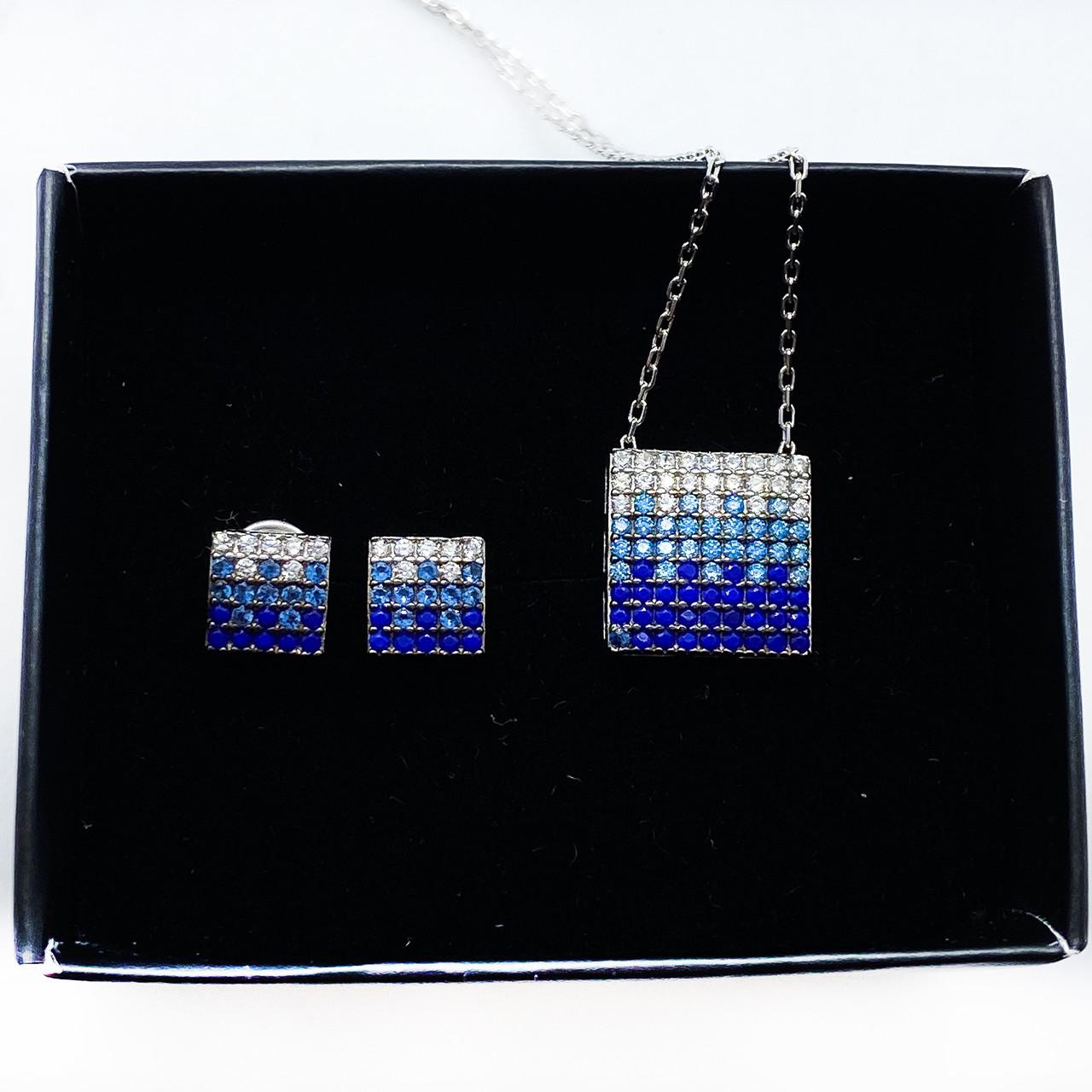 Набір прикрас Beauty Bar зі срібла 925 сережки та кулон з блакитними цирконами