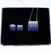 Набір прикрас Beauty Bar зі срібла 925 сережки та кулон з блакитними цирконами, фото 1