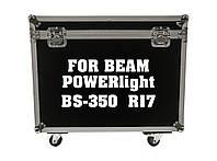 Транспортировочный кейс POWERlight BS-350 (R17), фото 1