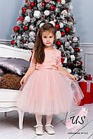 Детский праздничный комплект с фатиновой юбкой. Цвета!