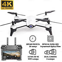 Квадрокоптер S165 2 камеры Ultra HD 4K + 720p, летающий дрон, 20 минут полёта стабилизация белый