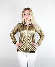Демисезонный блестящий золотой бомбер женский