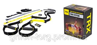 Петли TRX Pro Pack 4