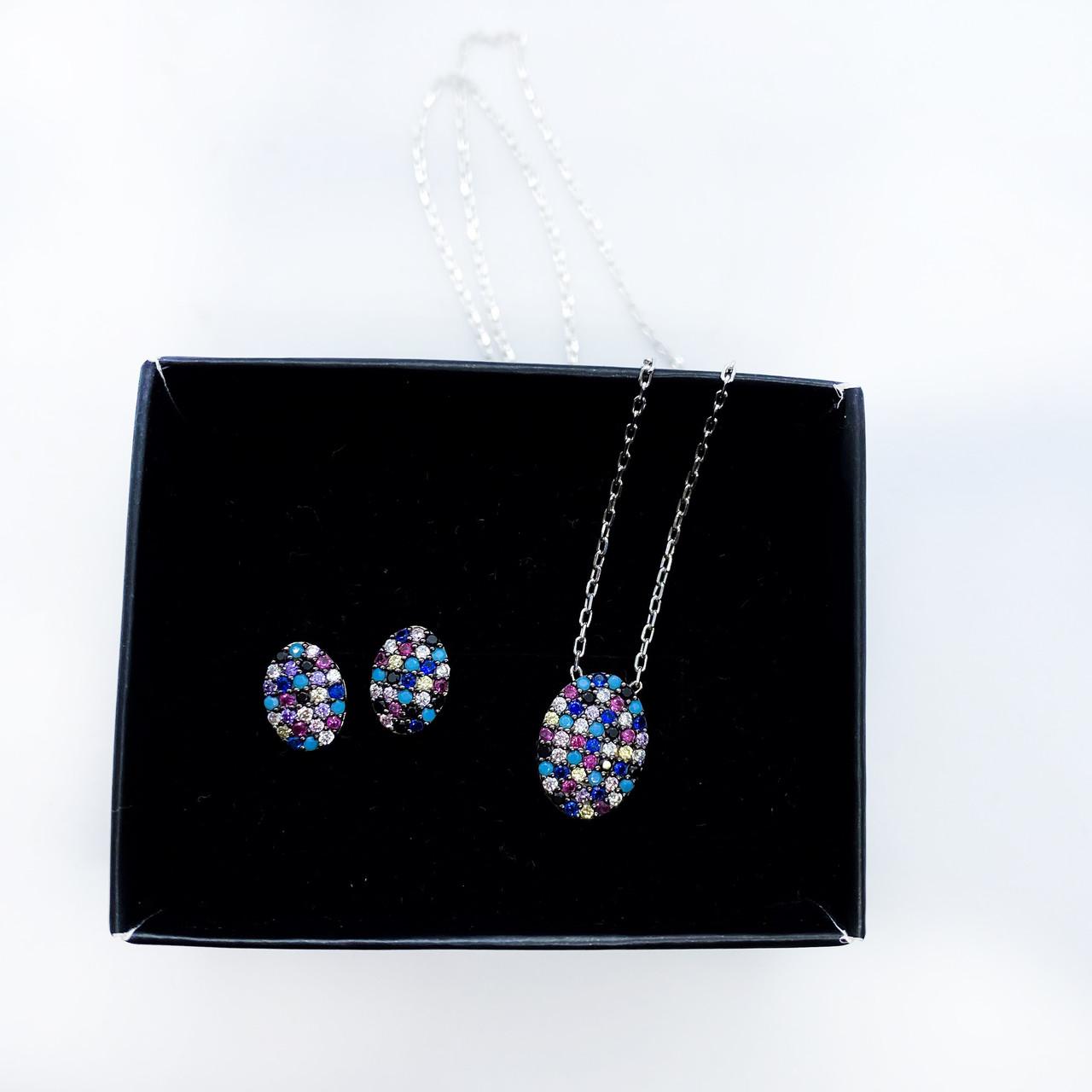 Набор украшений Beauty Bar из серебра 925 серьги и кулон с разноцветными цирконами
