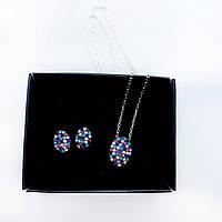 Набор украшений Beauty Bar из серебра 925 серьги и кулон с разноцветными цирконами, фото 1