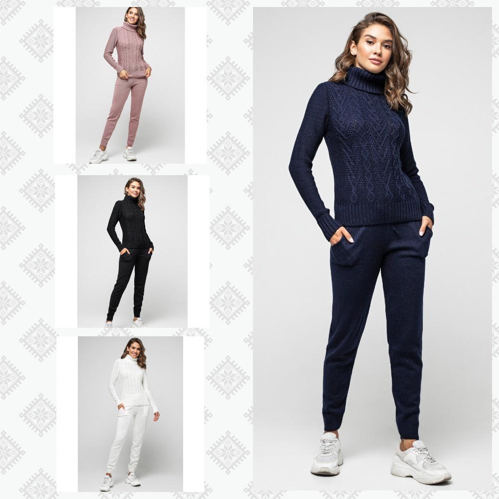 Женский вязаный костюм с высоким горлом /разные цвета, 42-46, PR-27170/