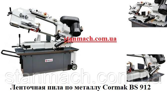 Ленточная пила Cormak BS 912 \ Ленточнопильный станок Кормак БС 912, фото 2