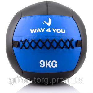 Набивной мяч (медбол) Way4you 9кг