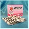 Атероклефит очищение сосудов от холестерина 30 капсул