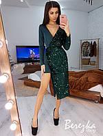 Платье с асимметричной юбкой, фото 1