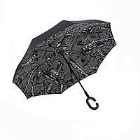 Зонт обратного сложения Up-Brella черная газета SKL11-187147, фото 1