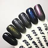Каучуковая база для гель лака френч чёрная с шиммером , Rubber Base Coat French, 8 мл., Global Fashion 004, фото 2