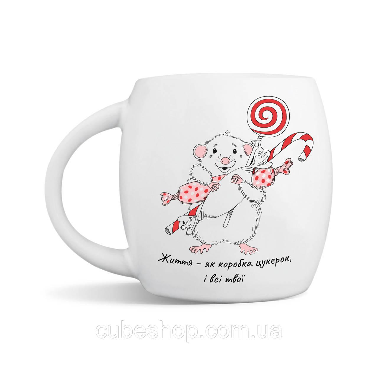 Чашка «Святкове мишеня» (450 мл) матовая