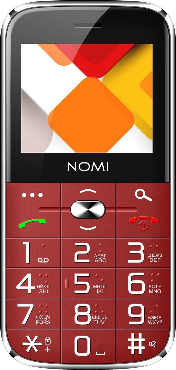 Мобильный телефон Nomi i220 Red Гарантия 12 месяцев