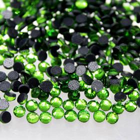 Green (HF)