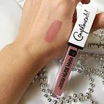 Матовая жидкая помада для губ Relouis Nude Matte Complimenti, фото 10