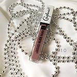 Матовая жидкая помада для губ Relouis Nude Matte Complimenti, фото 8