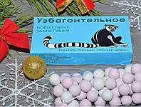 """Конфеты сладкая аптечка """"Узбогоительное волшебные таблетушки"""", фото 1"""