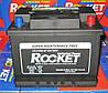 Акумулятор стартерний Rocket 6CТ-62 Евро SMF 56219