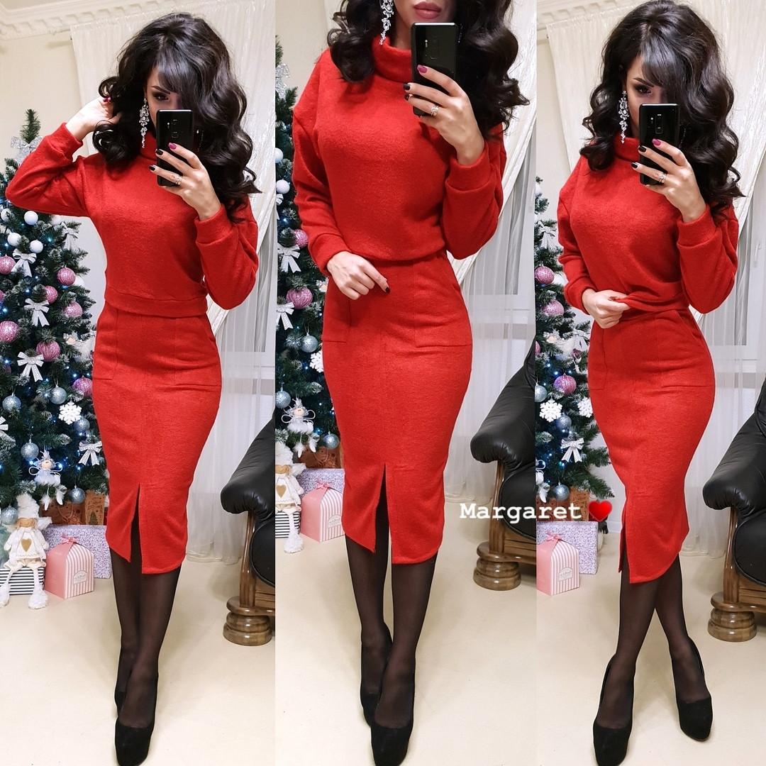 Женский стильный костюм: кофта с горлом и юбка с завышенной талией,красного цвета