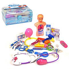 Докторский набор в чемодане, с анатомической моделью (голубой) 3819