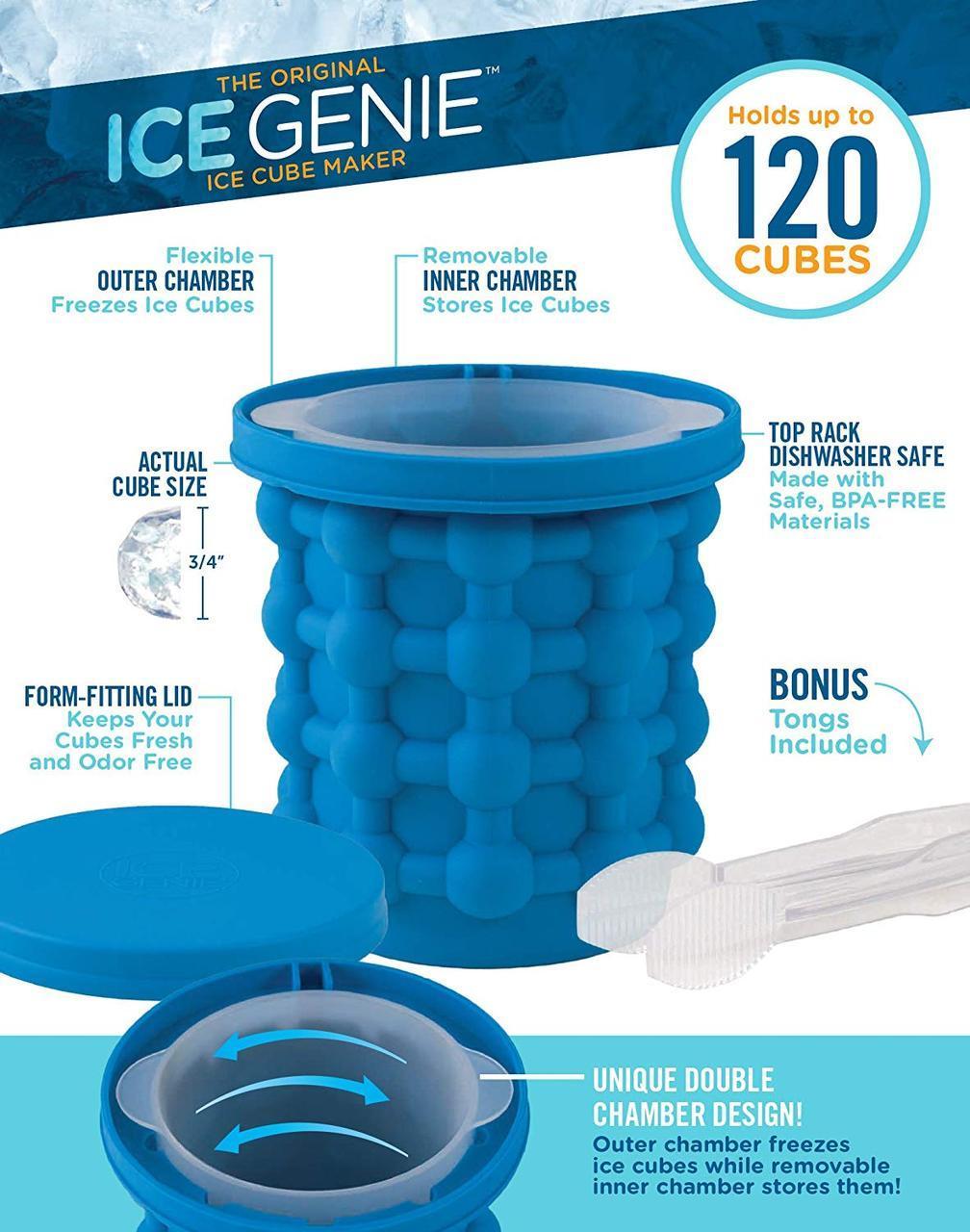 Охладительная чаша Magic Ice Cube Maker Genie