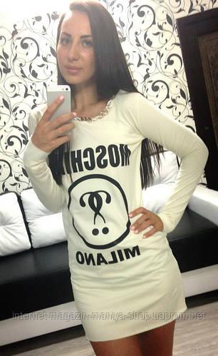 Женское платье под бренд