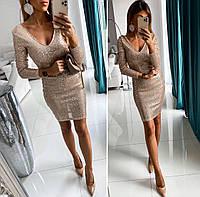 Платье женское вечернее золото, серебро, чёрный, 42-44, 44-46, 46-48, фото 1