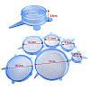 Силиконовые крышки для посуды 6 размеров, фото 3