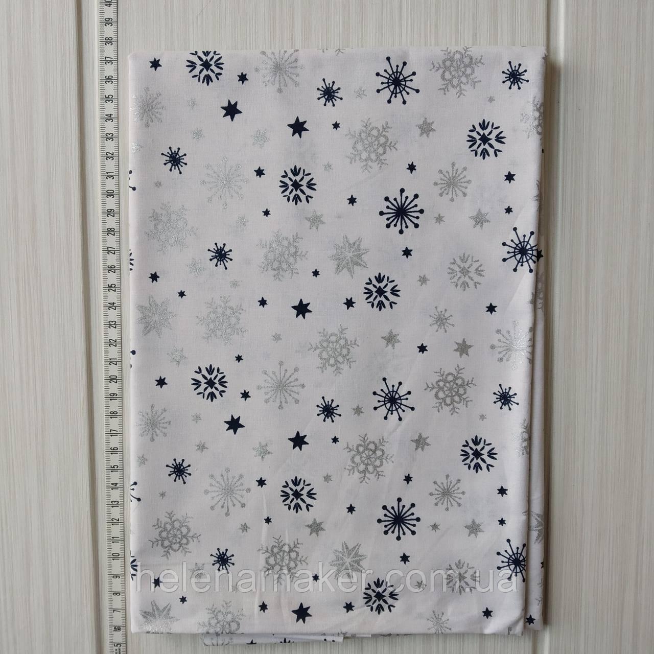 Хлопковая новогодняя ткань Серебряные и синие снежинки на белом фоне 40*50 см
