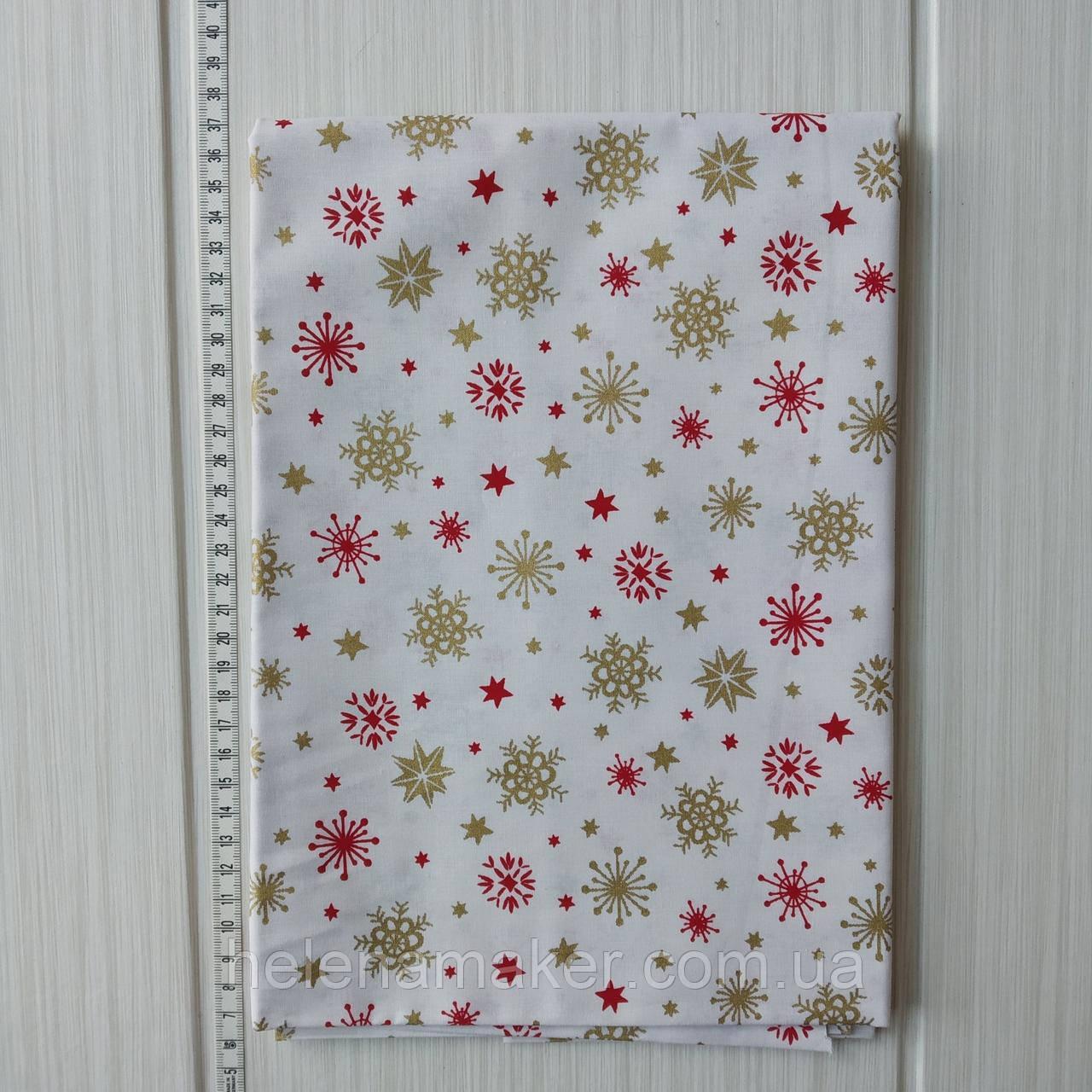 Хлопковая новогодняя ткань Красные и золотые снежинки на белом фоне 40*50 см