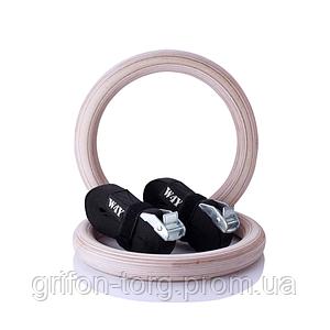 Гимнастические кольца W4Y (фанера)